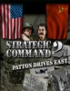 Biblioteka Gier | Opis gry | Strategic Command 2: Patton Drives East